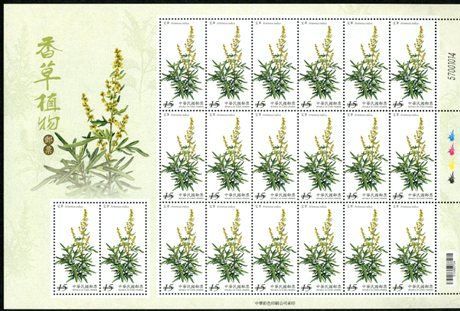 (Sp.590.4a)Sp.590 Herb Plants Postage Stamps