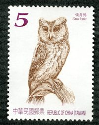 Sp.591Owls of Taiwan Postage Stamps (Issue of 2013)
