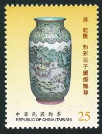 特592  古物郵票(102年版)