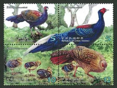 Sp.601Conservation of Birds Postage Stamps ─ Swinhoe
