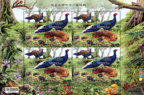 (Sp.601.1-4a)Sp.601Conservation of Birds Postage Stamps ─ Swinhoe's Pheasant