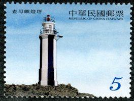 (特602.2)特602  燈塔郵票 (103年版)