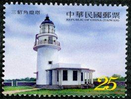 (特602.4)特602  燈塔郵票 (103年版)