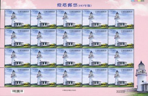 (特602.4a)特602  燈塔郵票 (103年版)