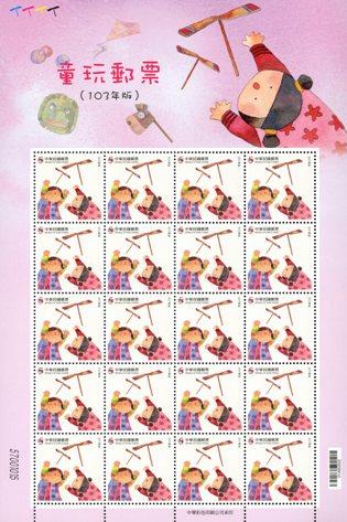 (特603.2a)特603 童玩郵票(103年版)