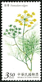 Sp.606 Herb Plants Postage Stamps (Issue of 2014)
