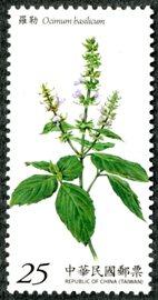(特606.4 )特606 香草植物郵票(103年版)