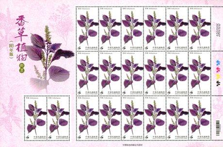 (特606.2 )特606 香草植物郵票(103年版)