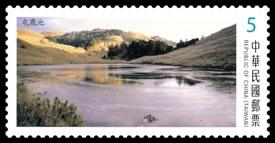 (特608.2 )特608臺灣高山湖泊郵票(第1輯)