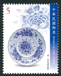 Sp.610 Ancient Chinese Art Treasures Postage Stamps – Blue and White Porcelain