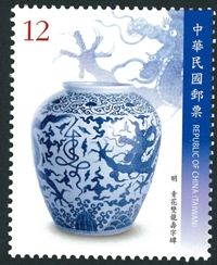 (Sp.610.3)Sp.610 Ancient Chinese Art Treasures Postage Stamps – Blue and White Porcelain