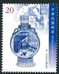 (Sp.610.4)Sp.610 Ancient Chinese Art Treasures Postage Stamps – Blue and White Porcelain