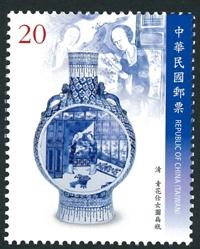 特610 古物郵票 — 青花瓷