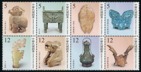 Sp.616 Ancient Chinese Artifacts Postage Stamps-The Ruins of Yin