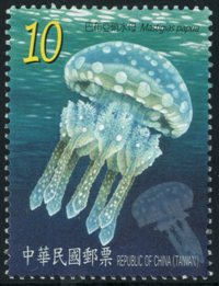 (Sp.617.3)Sp.617 Marine Life Postage Stamps – Jellyfish