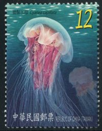 (Sp.617.4)Sp.617 Marine Life Postage Stamps – Jellyfish