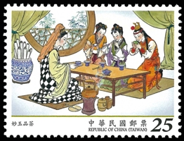 """(Sp.620.4)Sp.620 Chinese Classic Novel """"Red Chamber Dream"""" Postage Stamps (Issue of 2015)"""