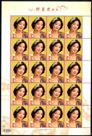 ( 特621.2a )特621 鄧麗君郵票
