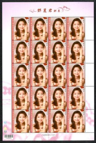 (特621.3)特621 鄧麗君郵票