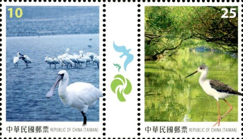D622 TAIPEI 2015 - 30th Asian International Stamp Exhibition Postage Stamps: Our Ecosystem