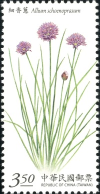 Sp.626 Herb Plants Postage Stamps (Issue of 2015)