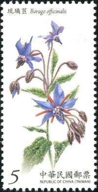 (Sp.626.2)Sp.626 Herb Plants Postage Stamps (Issue of 2015)