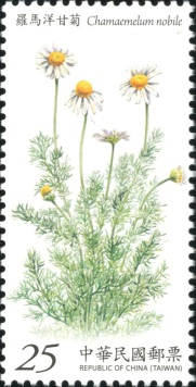 (Sp.626.4)Sp.626 Herb Plants Postage Stamps (Issue of 2015)