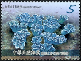 (Sp.628.2)Sp.628 Corals of Taiwan Postage Stamps (Issue of 2015)