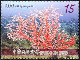 (Sp.628.4)Sp.628 Corals of Taiwan Postage Stamps (Issue of 2015)