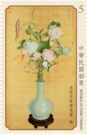 Sp.629 Ancient Chinese Paintings by Giuseppe Castiglione, Qing Dynasty Postage Stamps