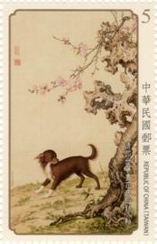 特629   清 郎世寧古畫郵票