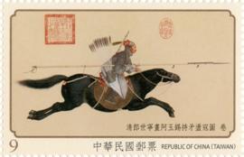 (特629.3)特629   清 郎世寧古畫郵票