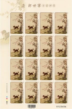 ( 特629.2a )特629   清 郎世寧古畫郵票