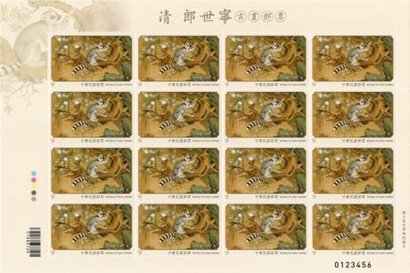 (特629.4a )特629   清 郎世寧古畫郵票