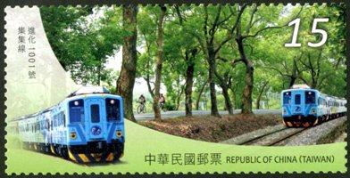 ( 特630.3)特630    臺灣鐵道觀光郵票