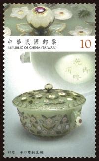 (特632.2 )特 632   國立故宮博物院南部院區開館首展郵票