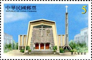 (特634.2)特634臺灣教堂郵票