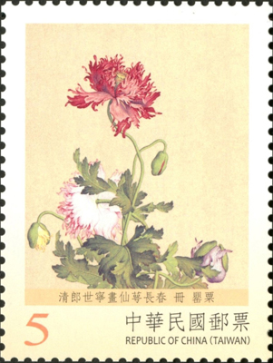 Sp.635 Ancient Chinese Paintings from the National Palace Museum Postage Stamps: Immortal Blossoms of an Eternal Spring (II)