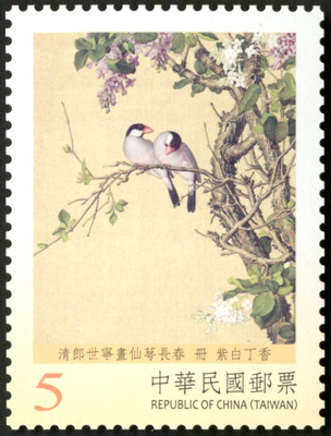 (Sp.635.10)Sp.635 Ancient Chinese Paintings from the National Palace Museum Postage Stamps: Immortal Blossoms of an Eternal Spring (II)
