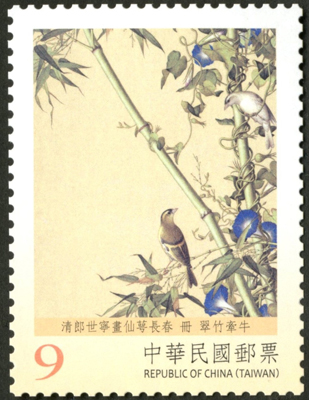 (Sp.635.12)Sp.635 Ancient Chinese Paintings from the National Palace Museum Postage Stamps: Immortal Blossoms of an Eternal Spring (II)