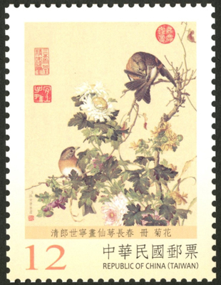 (Sp.635.16 )Sp.635 Ancient Chinese Paintings from the National Palace Museum Postage Stamps: Immortal Blossoms of an Eternal Spring (II)