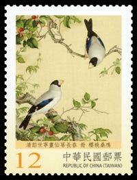(特635.8)特635    故宮古畫郵票-仙萼長春(上輯)
