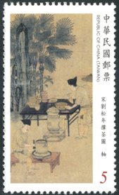 Sp.637  Ancient Chinese Paintings from the National Palace Museum Postage Stamps (Issue of 2016)