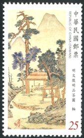 特637  故宮古畫郵票(105年版)