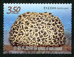 Sp.640 Corals of Taiwan Postage Stamps (Issue of 2016)