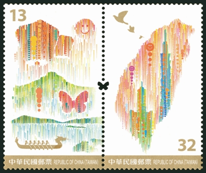 Sp.642 PHILATAIPEI 2016 World Stamp Championship Exhibition Postage Stamps: Taiwan the Treasure Island