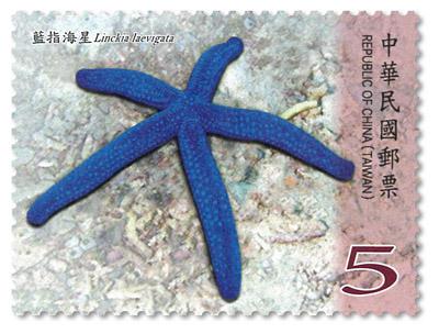(Sp.649.4)Sp.649 Marine Life Postage Stamps –Starfish
