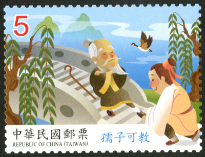 Sp.652 Chinese Idiom Stories Postage Stamps (Issue of 2017)