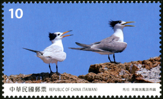 (Sp.655.3)Sp.655 Taiwan Scenery Postage Stamps - Matsu