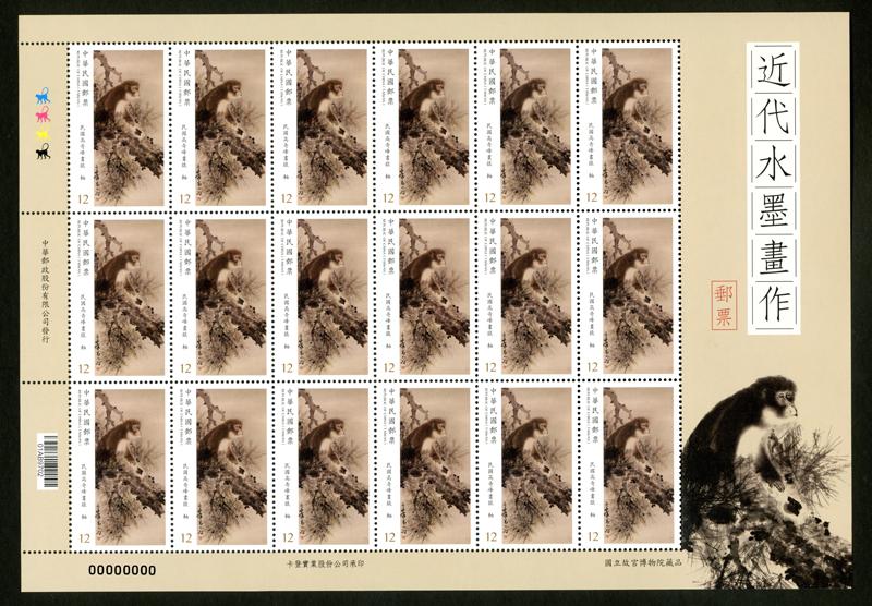 (特656.2a )特656   近代水墨畫作郵票